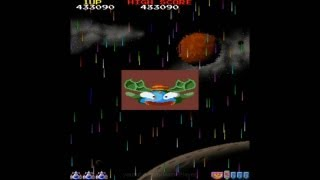 Galaga '88 (Dimension 5) 1987 Namco Mame Retro Arcade Games