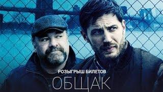Новинки кино 2018 россия боевики криминал сериалы