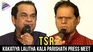 TSR Kakatiya Lalitha Kala Parishath Press Meet   Ali   Brahmanandam   Telugu Filmnagar