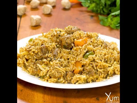 Soya Chunks Biryani |  Soya Chunks Biryani Recipe