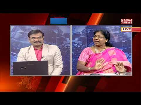 Special Discussion On Skills of the Future | #NRI SHOW | Mahaa News