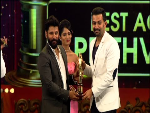 Nirapara Asianet Film Award 2016