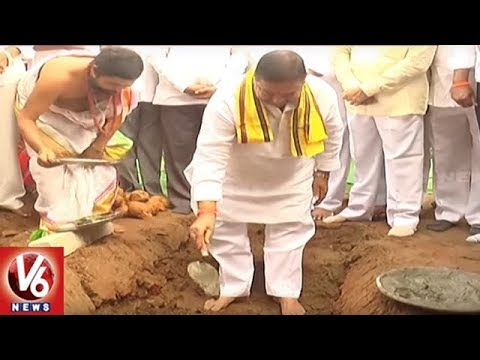 AP TDP Mahanadu | TDP Leaders Performs Bhoomi Pooja For Mahanadu In Vijayawada | V6 News