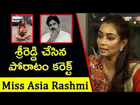 శ్రీరెడ్డి అలా చేయడం కరెక్ట్..! | Rashmi Thakur About Sri Reddy Casting Couch Protest | TV90 News