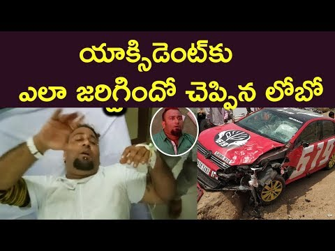 Anchor Lobo Car #Accident | రోడ్డు ప్రమాదంలో తీవ్రంగా గాయపడిన యాంకర్ లోబో |Film Jalsa