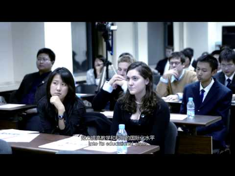 Peking University:  A Century of Excellence