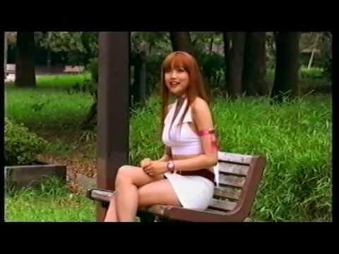 Cutie Honey Movie (German) (Ganzer Film)