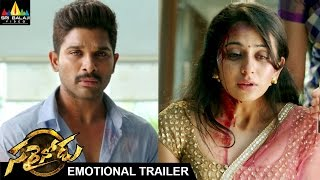 Sarrainodu Emotional Trailer | Allu Arjun, Rakul Preet, Catherine Tresa | Sri Balaji Video