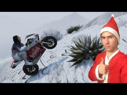 Дядо Коледа играе GTA 5