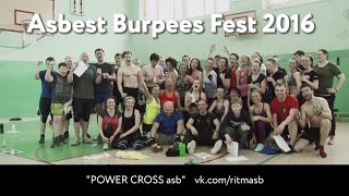 Asbest Burpees Fest 2016