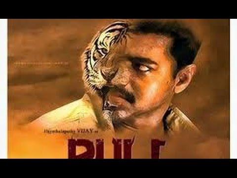 Vijay Movies Stills Movie Release Date | Vijay