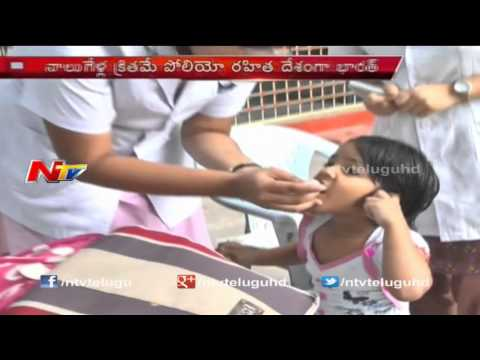 President Pranab Mukherjee Launches Pulse Polio Immunization Programme