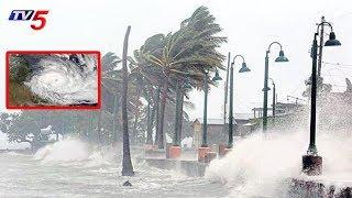 తీరంవైపు దూసుకు వస్తున్న గజ తూఫాన్..! | Cyclone Gaja Live Updates