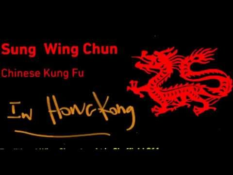 Training with Chu Shong Tin: Sung in Hong Kong