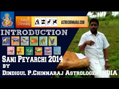 Sani Peyarchi 2014 Indrotuction By Dindigul P.chinnaraj Astrologer India video