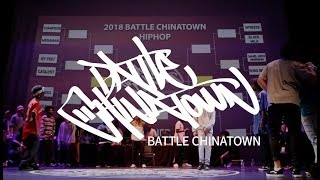 Battle Chinatown 2018 HipHop Top 16 | Niyi vs Knex