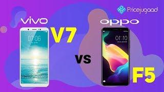Vivo V7 vs Oppo F5 | Price | Official | Specs |