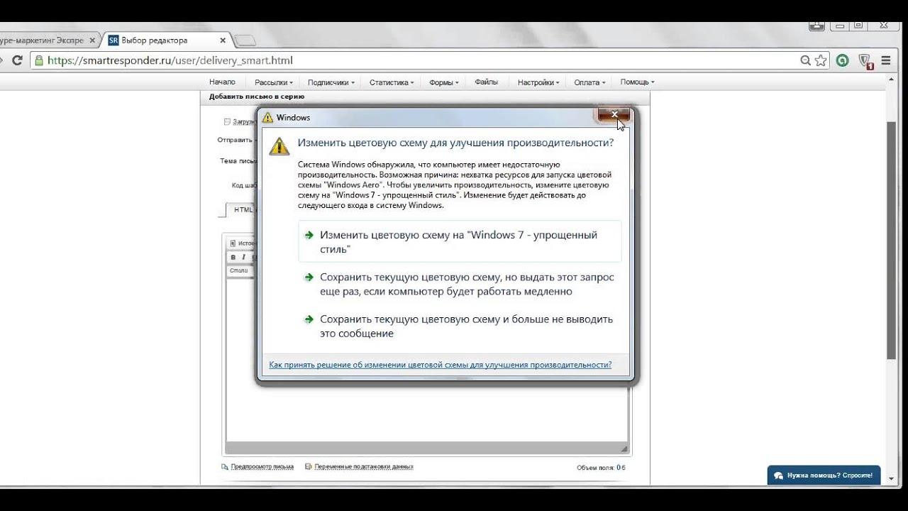 Как изменить цветовую схему в windows 7 упрощенный стиль