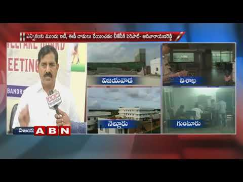 minister adinarayana reddy face to face over IT raids in AP