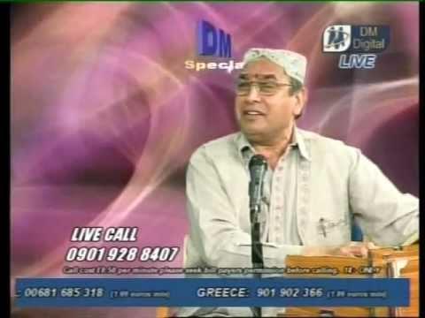 Bashir Tabassum Singing  Meriyan Gallan Yaad video