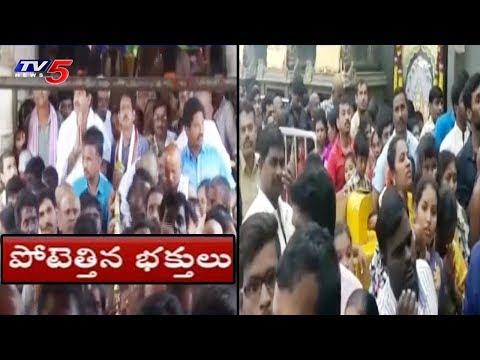 శ్రీశైలం ఆలయానికి భక్తుల తాకిడి | Devotees Rush in Temples as of Sravana Masam | TV5 News