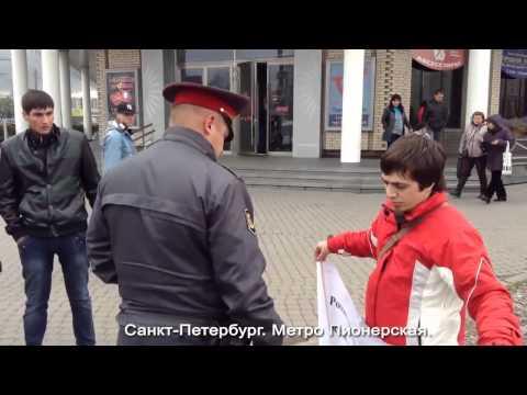 Полиция в Санкт Питербурге угрожает мусульманам.