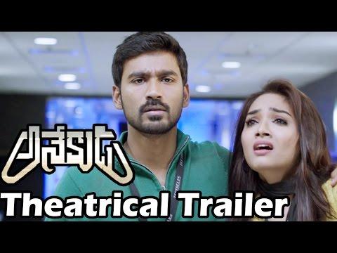 Anekudu Movie Theatrical Trailer : Dhanush, Amyra Dastur : Latest Telugu Movie Trailer 2015 video