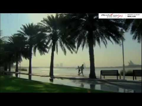 Dubai City Guide - United Arab Emirates
