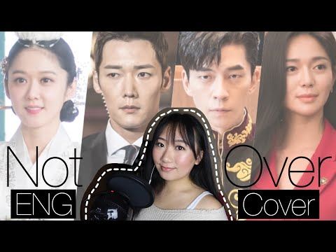 [ENG COVER] Not Over 끝이 아니길 By Gaho