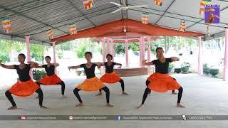 Kudanth gathadon wattame 9 weni adauwe  EP 25