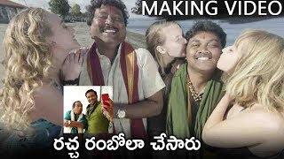 Making of Achari America Yatra | Vishnu Manchu | Pragya Jaiswal | Brahmanandam