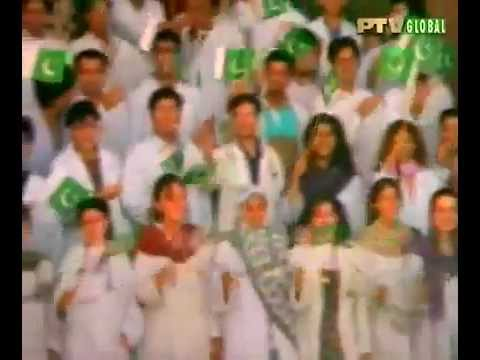 Mera Paigham Pakistan - Nusrat Fateh Ali Khan video