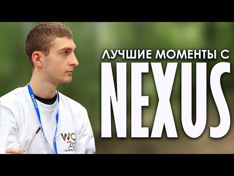 Лучшие моменты стрима с NEXUS (Игорян)