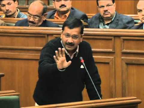 Delhi CM Arvind Kejriwal Addresses Delhi Assembly Session demanding PM modi's Resignation