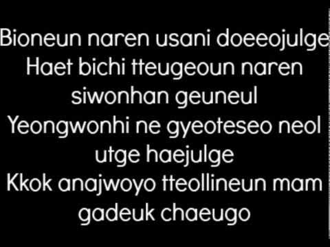 [suki Ft. Kahi] - One Love [romanized] Lyrics video