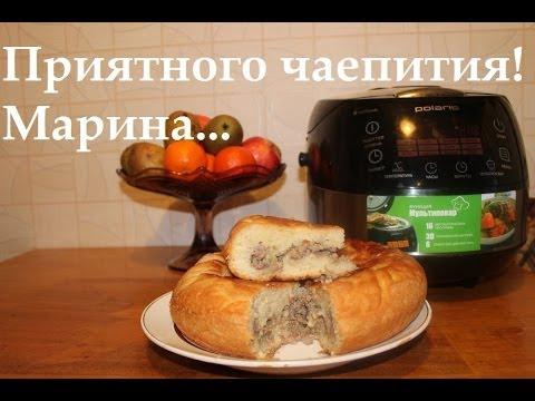 Как приготовить дрожжевой пирог - видео
