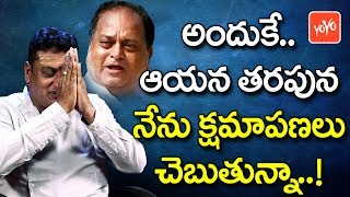 Comedian Prudhvi Reaction on Chalapathi Rao's Controversy