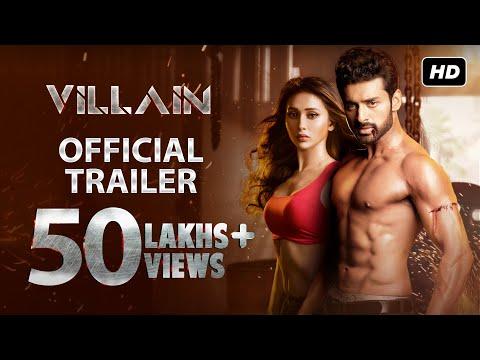 Villain (ভিলেন)   Official Trailer   Bengali Movie 2018   Ankush   Mimi   Rittika   Baba Yadav   SVF thumbnail