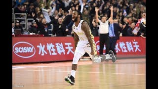 Pierre Jackson ● Beijing Fly Dragons ● 2018/19 Best Plays & Highlights ● #THEYSLEEP