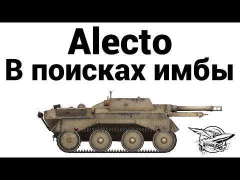 Alecto - В поисках имбы