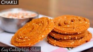 download lagu How To Make Chakli  Bhajani Chakli Recipe  gratis