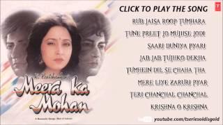 sapna choudhary ke gane download tinyjuke mp4