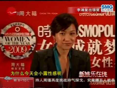 20091212新娱乐在线-李湘领奖复出在即徐静蕾羡慕想当主妇2051.wmv