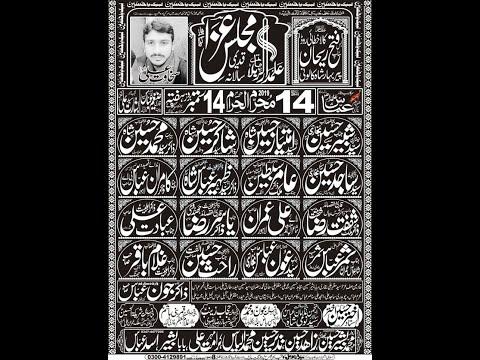Live Majlis aza 14 Muharram 2019 fatah Rayan Kala Khatai Road Lahore