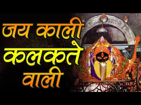 Kalighat Kali Temple - कालीघाट काली मंदिर का अदभुत रहस्य | Indian Rituals