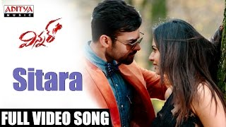 Sitara Full Video Song    Winner Video Songs    Sai Dharam Tej, Rakul Preet   Thaman SS
