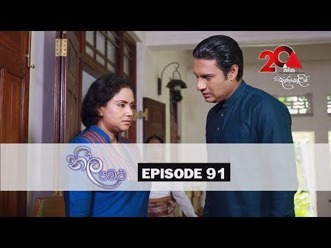 Neela Pabalu | Episode 91 | Sirasa TV 15th September 2018
