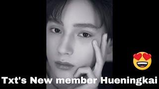 BigHit's New Boy Band member Hueningkai #TxT