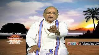Garikapati Narasimha Rao About Lalitha Sahasranamam   Nava jeevana Vedam