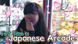 First Time in Japanese Arcade with Jenny and Ryan! - We won so much!